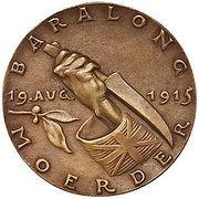 Baralong_Medal