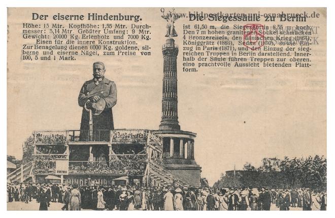 IjzerenHindenburg