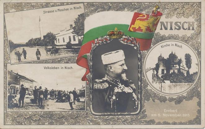 Nish-1915-11-05-Tsar-Ferdinand