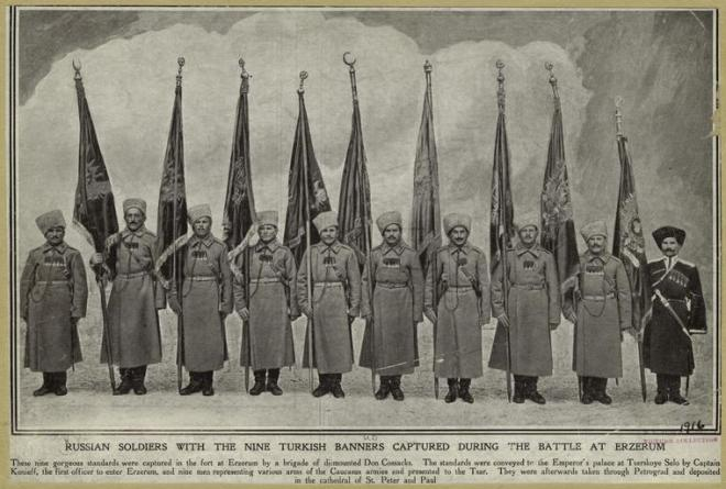 Erzurum_Captured_flags.jpg