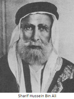 Sharif_Hussein_Bin_Ali