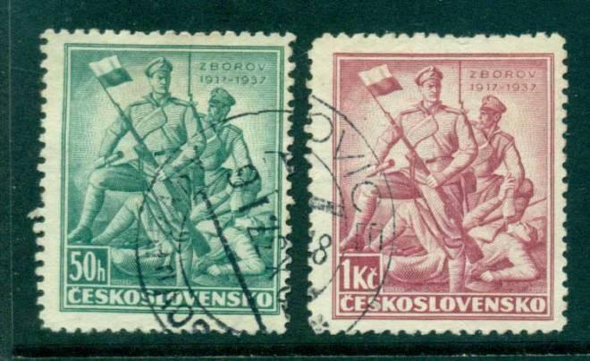 Zborov1917