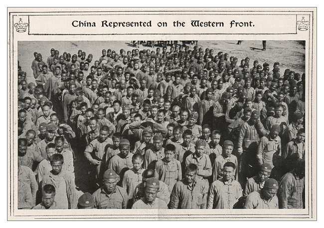 Illustrated_War_News-Chinese004
