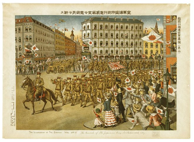 The_march_of_the_Japanese_army_at_Vladivostok