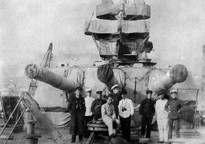 SvobodnayaRossiya1918